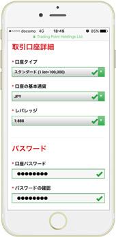 勝つまでリトライFX手法(XM追加口座)-010