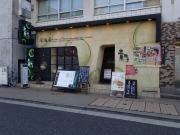 浜松町 青柚子 店構え(2017/3/10)