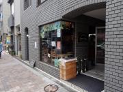大門 La maison de Cous Cous 店構え(2017/4/20)