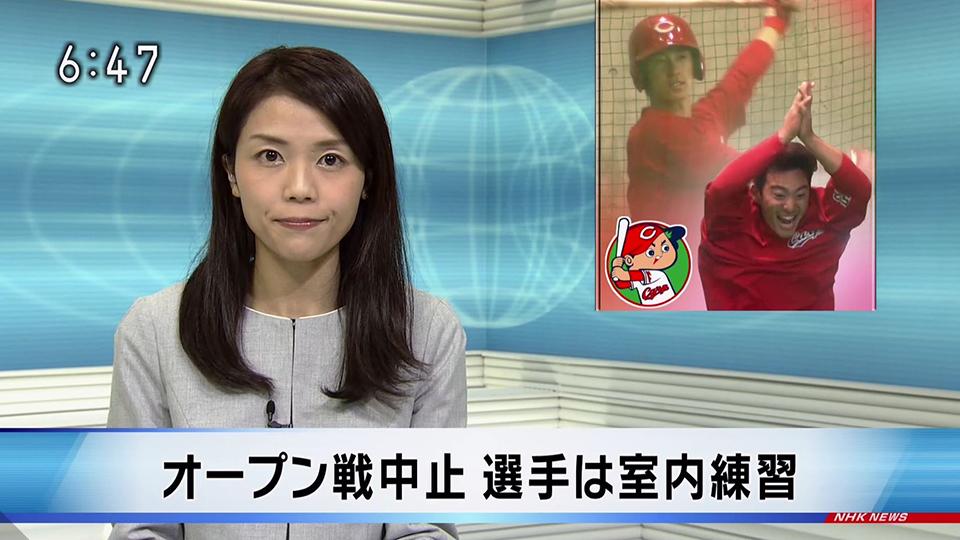 2017年02月安芸の者がゆく@広島...
