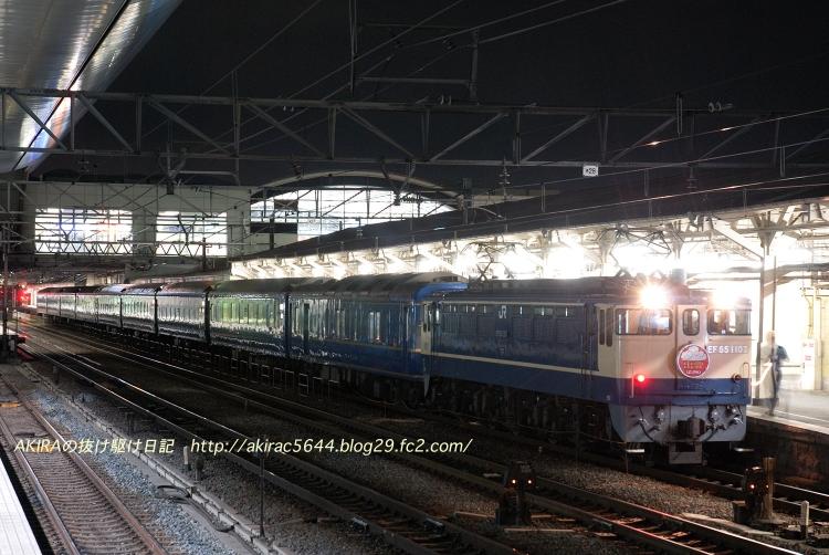 20060226kyotoD01.jpg