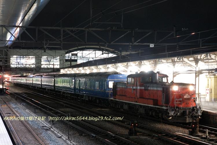 20060226kyotoD03.jpg