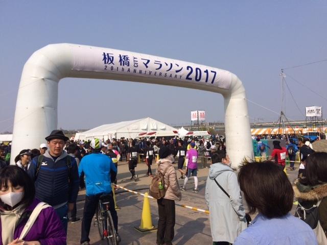 板橋シティマラソン4
