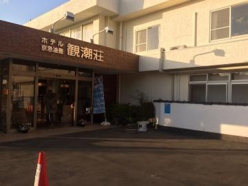 三浦海岸8