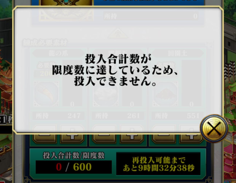 20170505141233daf.jpg