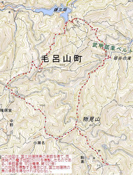 鎌北湖物見山2