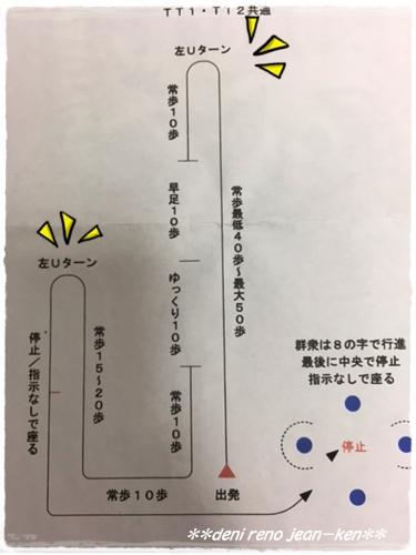 20170301_1a.jpg