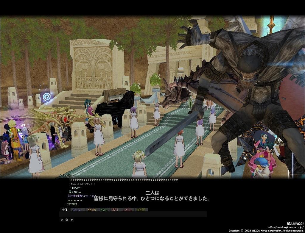 あきりん結婚式3