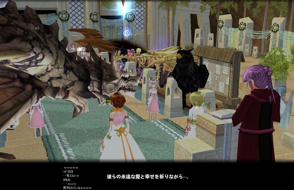 あきりん結婚式7