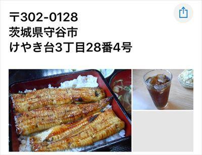 S__29499409_R.jpg