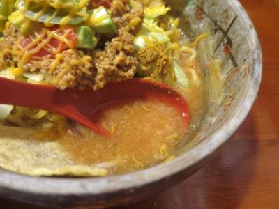 れんスープ