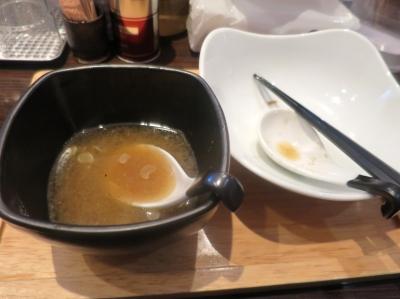 順風スープ割
