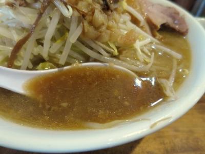 ざっすスープ