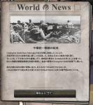 中国統一戦線