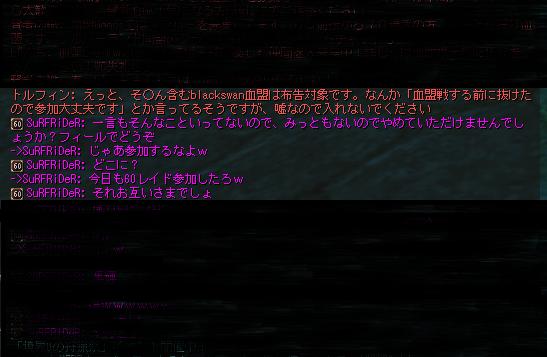 Shot00361.png