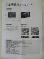 DSC02138_R.jpg