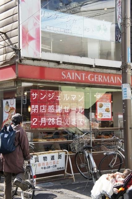 20170228駅前散歩 ①