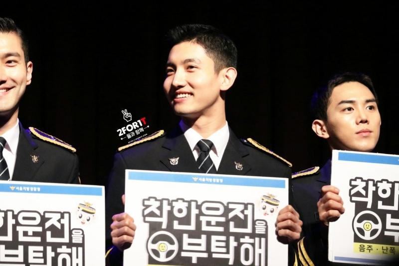 ソウル警察コンサート12