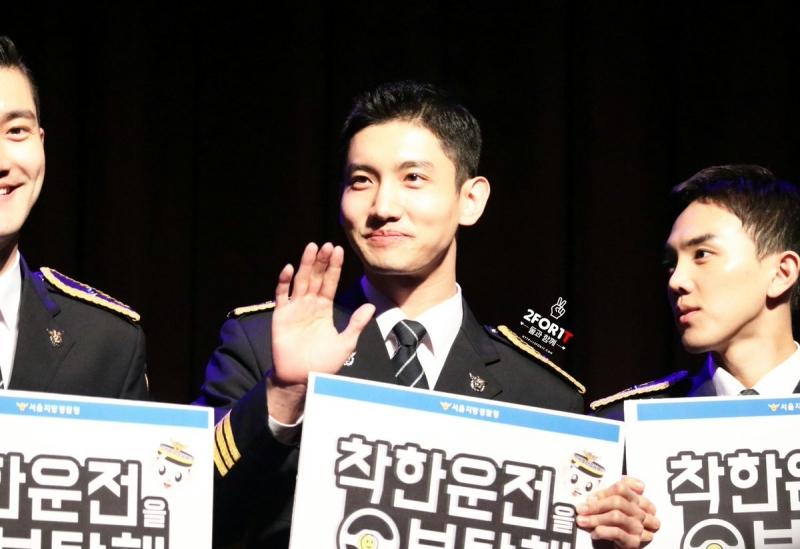 ソウル警察コンサート13