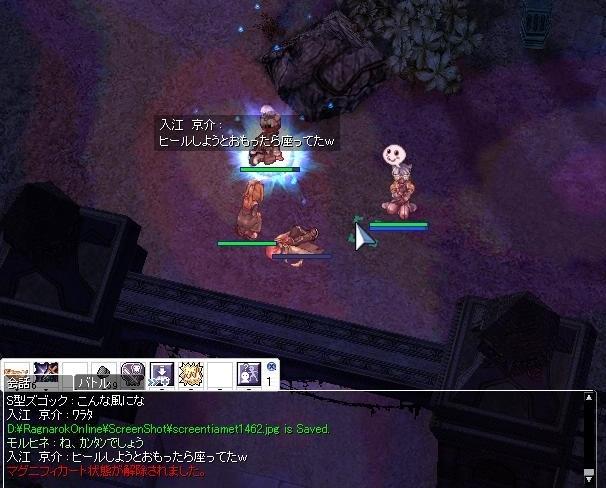 screentiamet1463.jpg