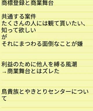 20170407_105007.jpg