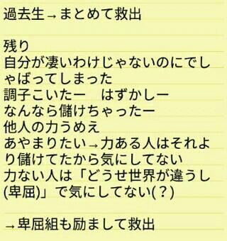 20170407_105645.jpg