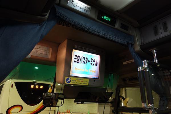 DSC03502_R.jpg