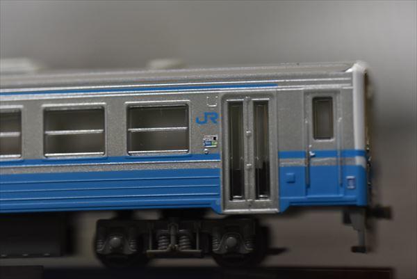 DSC_5337_R.jpg