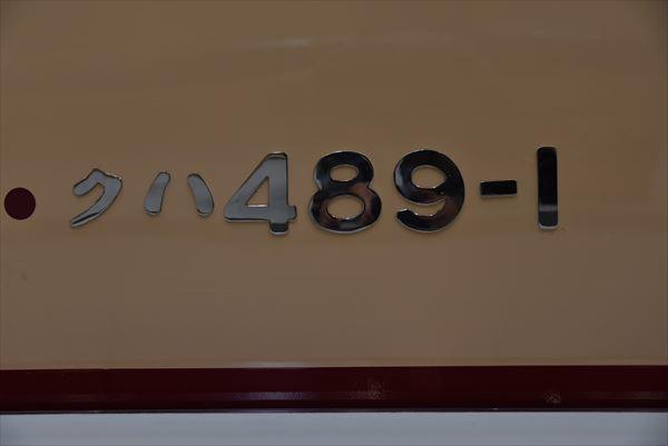 DSC_6962_R.jpg