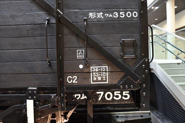 DSC_7003_R.jpg