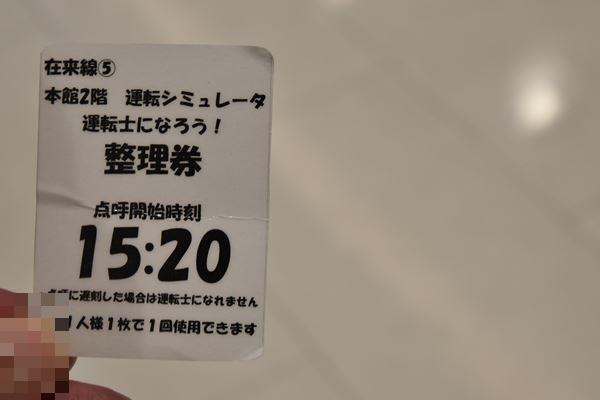 DSC_7384_R.jpg