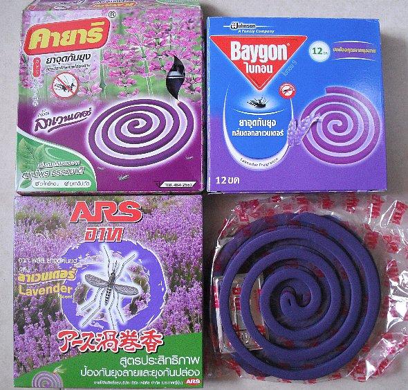 lavender mosquito coils