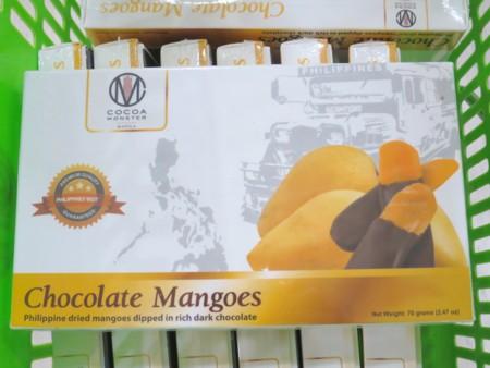 chocolate mango021317 (5)