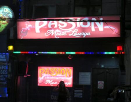 passion022317 (22)