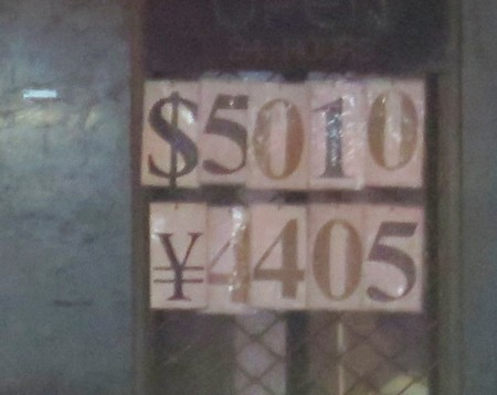 exchange022317 (21)