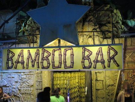 bamboo bar030217 (3)