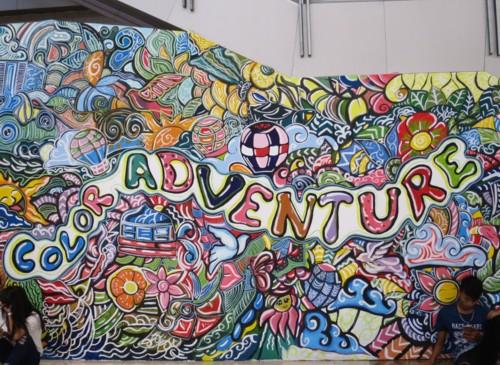 color adventure sm (1)