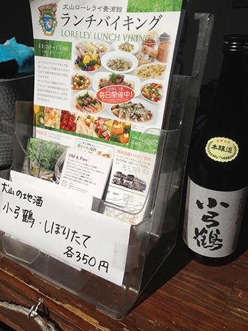 2017 3 7 犬山散策6