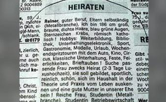 新聞の求人広告