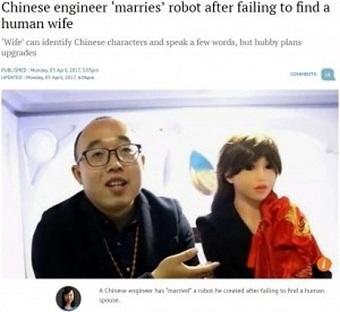 自作ロボット