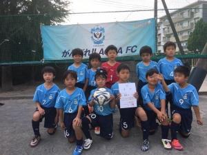 第48回 横浜国際チビッ子サッカー大会U8の部 青葉FC SLブルー4位おめでとう!