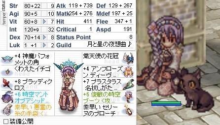 AS神魔3