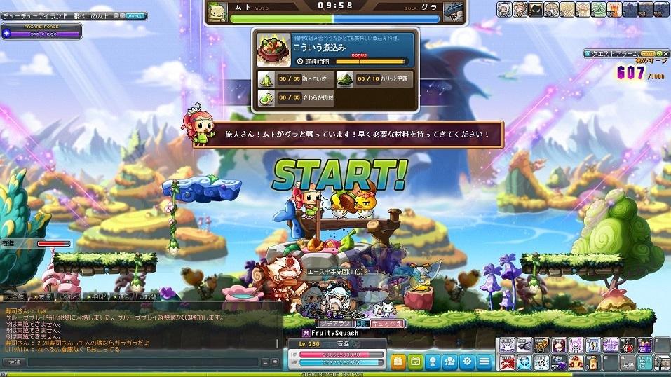 Maple170304_121940.jpg