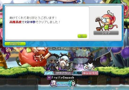 Maple170304_122105.jpg