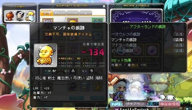 Maple170304_130404.jpg