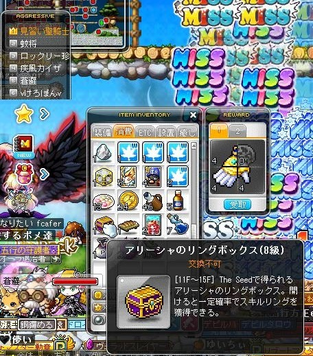 Maple170316_201343.jpg