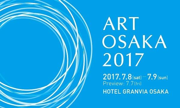 artosaka2017_bannerA_5 - コピー