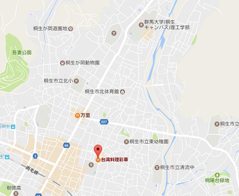 彩華 地図