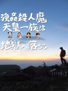 八ヶ岳アタック14a