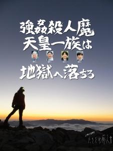八ヶ岳アタック26b